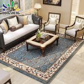 東升西雅圖美式地毯客廳歐式茶幾墊臥室床邊滿鋪現代簡約中式風格【卡米優品】