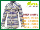 ╭OUTDOOR NICE╮維特FIT 女款小V領長版格紋長袖襯衫 IS2201 米白色 排汗襯衫 格紋襯衫 防曬襯衫