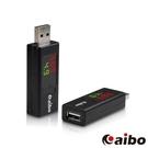 【鼎立資訊】aibo PMT031 USB數位電表 電壓電流檢測器 (支援9V快充)