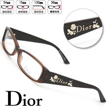Dior 時尚光學眼鏡 (無附盒)   CD3156-TSN