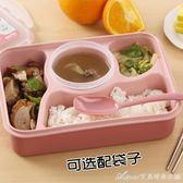 飯盒便當盒微波爐分格成人員工快餐盒多格密封學生食堂餐盤配袋子艾美時尚衣櫥