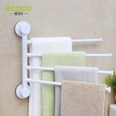 吸盤旋轉毛巾架免打孔浴室衛生間家用掛架廁所吸壁式免釘晾毛巾桿