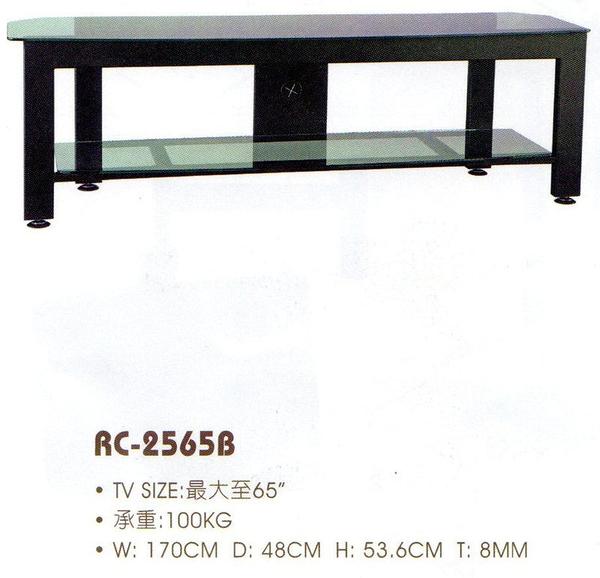 《名展影音》Outstanding RC-2565B 電視音響架