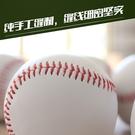 小學生10寸壘球9號棒球軟硬實心兒童用棒...