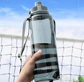 水杯-富光超大容量塑料水杯子男便攜水瓶太空杯戶外運動大號水壺2000ML 快速出貨