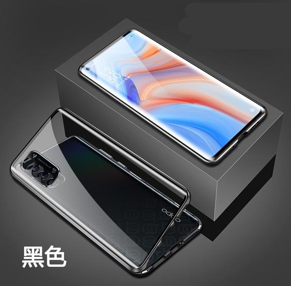 OPPO Reno5 Pro 全包鏡頭保護 雙面玻璃殼 手機殼 透明全包防摔金屬殼 磁吸保護殼 保護套