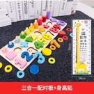 幼兒童玩具1數字2積木拼圖3歲半4開發5寶寶6男女孩啟蒙益智力早教   蘑菇街小屋