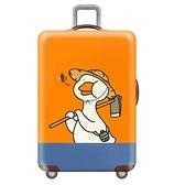 拉桿箱套行李箱保護套旅行箱套皮箱包套罩20/24/26/28寸加厚耐磨 喵小姐