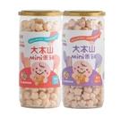 農純鄉 大本山mini米餅40g 原味/紫薯 [美十樂藥妝保健]