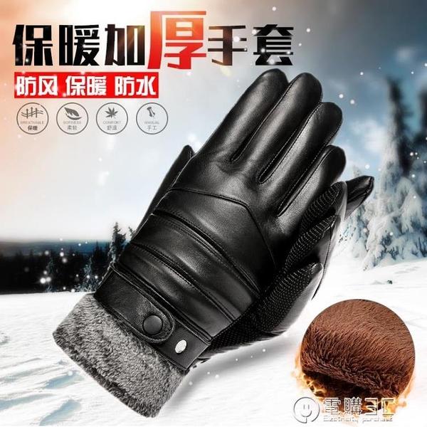 男士冬季保暖皮手套騎行防寒加絨加厚防風防水觸屏騎車摩托車手套 電購3C
