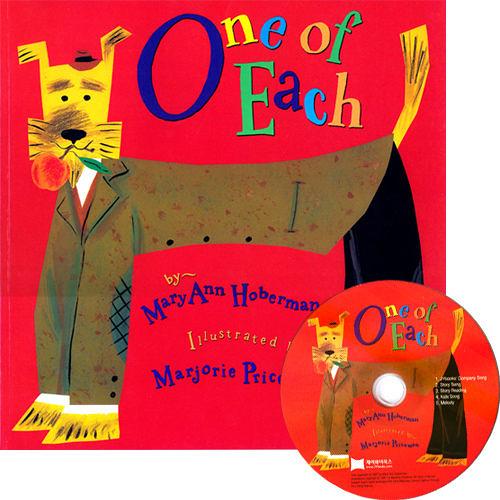 【麥克書店】ONE OF EACH /英文繪本+CD 《主題:友情..分享》 ※2013年暢銷之最※
