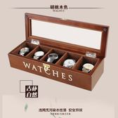 韓米琪木質手錶飾品收納盒手鐲手鐲文玩收藏盒包絨手錶收藏盒【店慶8折促銷】