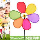 風車.旋轉小花風車(小)兒童造型風車.D...