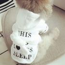 寵物雪納瑞比熊博美泰迪小狗狗衣服秋冬裝秋裝睡衣睡袍家居服