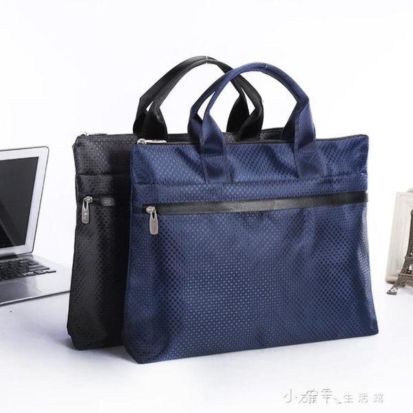 帆布商務手提文件袋A4加寬文件包公事包手拎包男女士大容量宣傳資料袋辦公包訂製 小確幸生活館