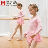 女童舞蹈服兒童女夏季短袖練功服少兒跳舞服裝芭蕾舞裙 居享優品