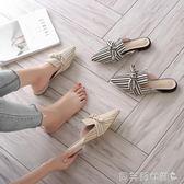 包頭拖鞋拖鞋女外穿時尚網紅同款包頭半拖鞋懶人涼拖女 【四月特賣】