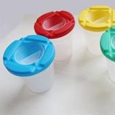【BlueCat】兒童水彩顏料洗筆杯 顏料杯 塗鴉彩繪