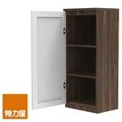 組 - 特力屋萊特 組合式書櫃 深木櫃/深木層板2入/白色門1入 40x30x89.9cm