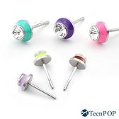 鋼耳環 ATeenPOP 單鑽耳環 撞色潮流 一對價格 抗過敏 男耳環 中性耳環 白鋼 玩色繽紛