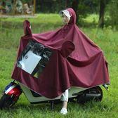 全身電動機雨衣單人機車男騎行摩旅摩托車雙人電動加厚防暴雨女裝