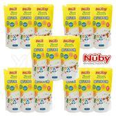 【團購最優惠】Nuby 嬰兒洗衣精補充包(15包/箱購)☆限時搶購☆