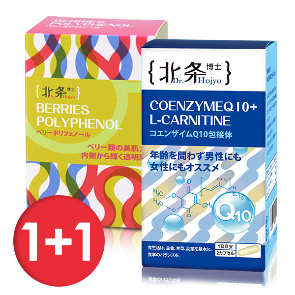 日本嚴選 北条博士 Dr.Hojyo 1+1 青春亮麗組【BG Shop】包接體CoQ10+白淨肌