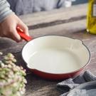 小幸福鑄鐵平底鍋不粘鍋家用小煎鍋煎蛋餅牛排電磁爐燃氣灶通適用 3C優購