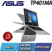 "TP401MA-0141AN4020/星空灰/N4020/4G/EMMC 64G/14""/HD/Win10S/(附贈Office365 個人版一年)"