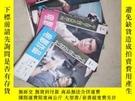 二手書博民逛書店罕見《電影作品》期刊雜誌,共5本,具體期數見圖片Y1959