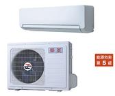 ↙0利率↙HAWRIN華菱 約2-3坪 定頻冷專冷氣 DTS-23K10VS/DN-2510PV【南霸天電器百貨】