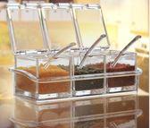 春季上新 調味罐瓶廚房用品調料瓶調味盒鹽罐套裝佐料組合裝家用收納非玻璃