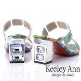 ★2019秋冬★Keeley Ann時尚膠片 熱帶巴西風高跟拖鞋(綠色)-Ann系列