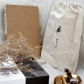 木墨辦公 貓的日常手帳本禮盒裝 創意簡約牛皮紙記事本學生 金曼麗莎