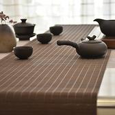 茶席竹席茶簾茶具配件禪意桌旗隔熱茶墊餐墊【聚寶屋】
