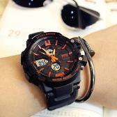 雙十一狂歡節 時刻美運動電子錶 男學生多功能防水手錶skmei雙顯戶外兒童手錶男 熊貓本