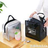 保溫袋裝飯盒的手提包帶飯防水保溫包便當包女韓式大號鋁箔清新便當盒袋 芭蕾朵朵