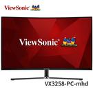 ViewSonic 優派 VX3258-...