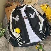 男外套 外套男士春秋款韓版潮流休閒夾克春裝衣服男裝棒球服流行新款