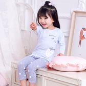 南極人童裝寶寶衣褲套裝兒童內衣女童睡衣服嬰兒1裝3歲
