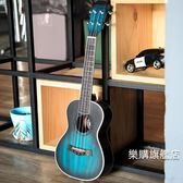 ANDREW桃花心木23寸夢幻藍ukulele尤克里里小吉他學生暑假禮物品wy