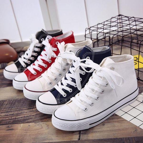 學生高幫布鞋男女高腰休閒鞋黑白球鞋紅色高筒帆布鞋平底高邦板鞋  米娜小鋪