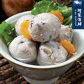 【阿家海鮮】海瑞香菇豬肉摃丸(600g±9%/包)