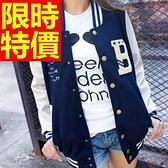 棒球外套-保暖棉質簡約防寒女夾克2色59h128【巴黎精品】