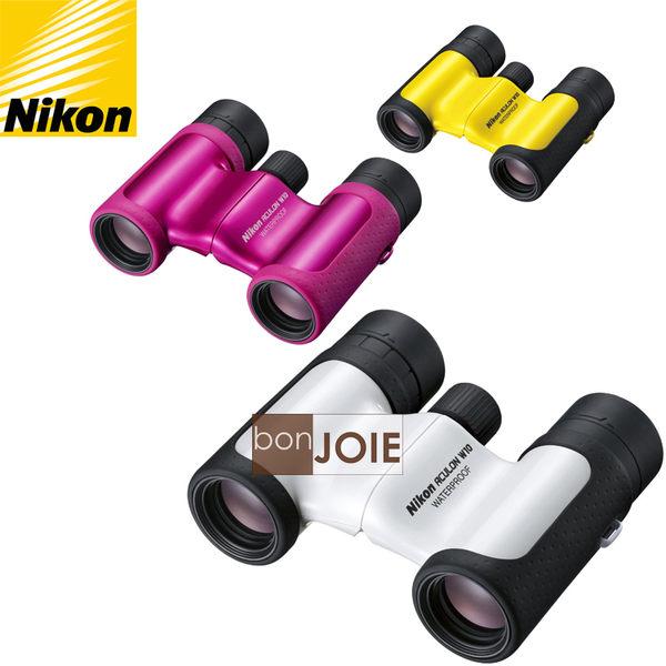 NIKON ACULON W10 8X21 雙筒望遠鏡 (白色)
