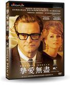 摯愛無盡 DVD 免運 (購潮8)