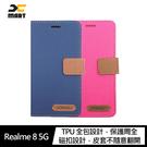 【愛瘋潮】XMART Realme 8 5G 斜紋休閒皮套 可立 插卡 磁扣 手機殼
