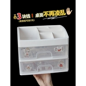 桌面化妝品收納盒塑料收納架抽屜式首飾盒梳妝臺置物架透明整理盒 快速出貨 YJT