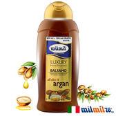 【義大利MILMIL】摩洛哥堅果油精粹潤髮乳500ml