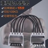 乳膠拉力器男練臂肌健身器材家用多功能擴胸器拉力繩背肌胸肌訓練